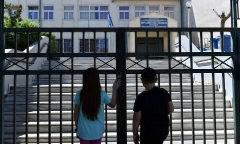 Kορονοϊός - Ρεκόρ με 559 κλειστά σχολεία και τμήματα: Δείτε ΕΔΩ όλη την αναλυτική λίστα