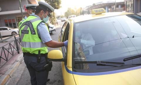Lockdown: Πόσα άτομα επιτρέπονται σε IX και ταξί