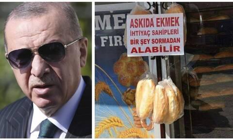 Ερντογάν όπως… Κιμ Γιονγκ Ουν: Η ταπείνωση των Τούρκων - «Ζητιανεύουν» ένα κομμάτι ψωμί