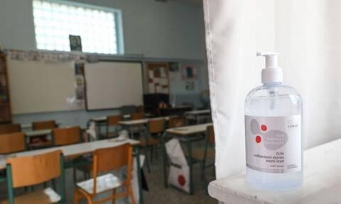 Lockdown: Κλειστές οι παιδικές χαρές, ανοικτά τα δημοτικά σχολεία – Παράδοξο;