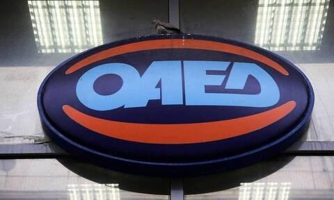 ΟΑΕΔ: Πρόγραμμα κατάρτισης για 700 ανέργους με επίδομα 1.100 ευρώ