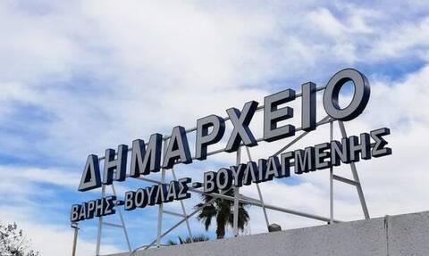Δήμος Βάρης Βούλας Βουλιαγμένης: «Μένουμε Σπίτι» με την πρώτη δημοτική εφαρμογή