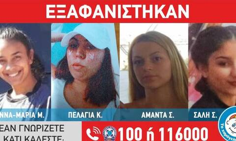 Αγία Παρασκευή: Εξαφανίστηκαν πάλι τα τέσσερα ανήλικα κορίτσια