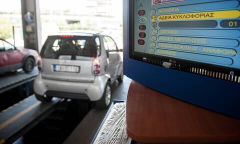Lockdown: Τι θα γίνει με τα ΚΤΕΟ - Ποια οχήματα θα μπορούν να περάσουν τεχνικό έλεγχο