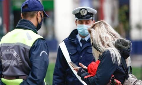 Карантин из-за COVID-19 в Греции: правила и ограничения