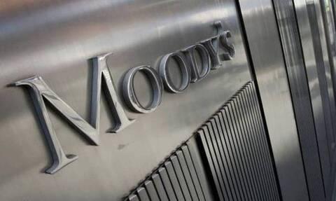 Οι δύο βασικοί λόγοι που ο Moody's αναβάθμισε το αξιόχρεο της Ελλάδας