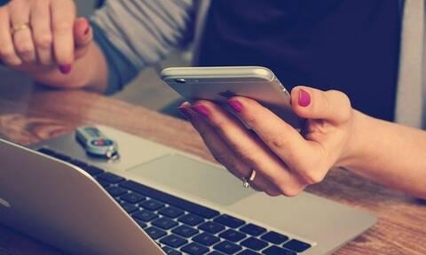 Lockdown: Προβλήματα με το SMS στο 13033 - Δείτε τι έχει συμβεί