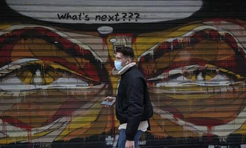 Κορονοϊός: Όλα τα μέτρα που ισχύουν μέχρι τη λήξη του lockdown - Δείτε το ΦΕΚ