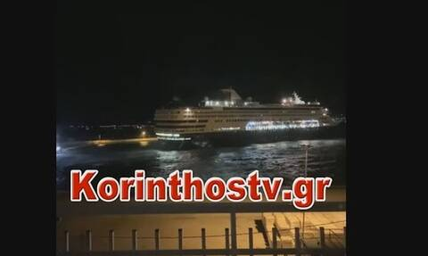 Κόρινθος: Η στιγμή που οι ισχυροί άνεμοι παρασύρουν κρουαζιερόπλοιο - Συγκλονιστικό βίντεο