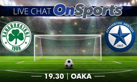 Live Chat Παναθηναϊκός-Ατρόμητος