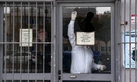 Δημόσιο: Πώς θα λειτουργούν οι υπηρεσίες κατά τη διάρκεια του lockdown