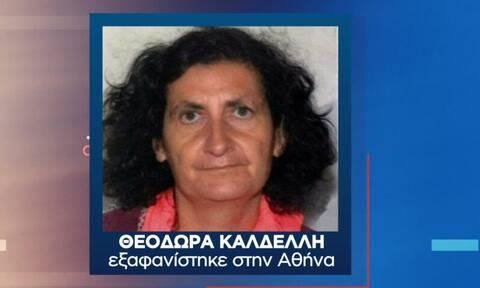 Μυτιλήνη: Ραγδαίες εξελίξεις - Βρέθηκε η βαλίτσα της αγνοούμενης στο λιμάνι
