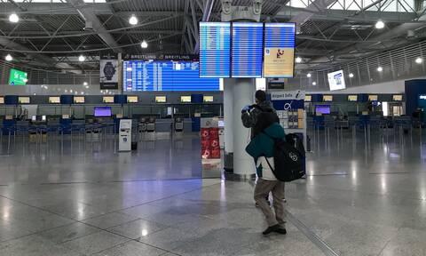 Lockdown: Τι ισχύει από σήμερα (9/11) στις πτήσεις εσωτερικού και εξωτερικού