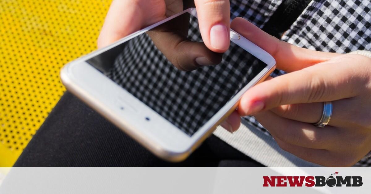 Lockdown – SMS στο 13033: Οι κωδικοί για τα μηνύματα – Ποιες μετακινήσεις επιτρέπονται – Newsbomb – Ειδησεις