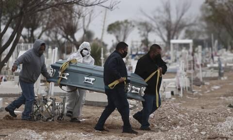 Κορονοϊός στο Μεξικό: Πάνω από 95.000 οι νεκροί από COVID-19