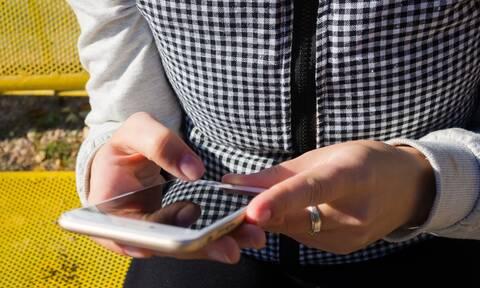 SMS 13033: Πότε μπορεί να σας «αρνηθεί» μετακίνηση (video)