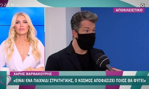 Big Brother: Ο λόγος που δεν υπήρξε αποχώρηση την προηγούμενη εβδομάδα (video)