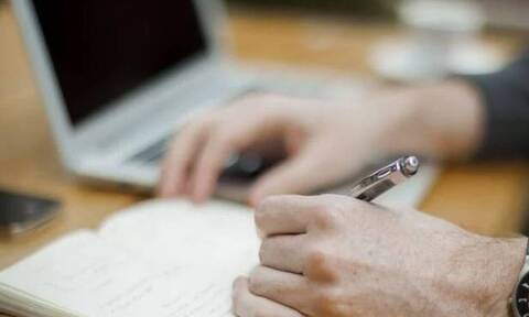 Forma.gov.gr - Απαγόρευση κυκλοφορίας: «Κατεβάστε» ΕΔΩ τα απαραίτητα έγγραφα για τη μετακίνησή σας