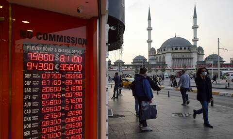 Τουρκία: Ενισχύθηκε σήμερα η λίρα - Ρεκόρ διετίας μετά τις παραιτήσεις