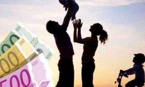 Επίδομα παιδιού: Αντίστροφη μέτρηση για τις αιτήσεις - Πότε πληρώνεται η 5η δόση