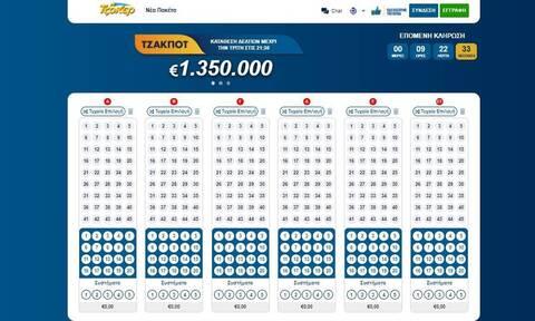 Βραδιά Τζόκερ με έπαθλο 1.350.000 ευρώ