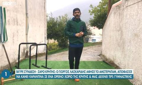 MasterChef: Λασκαρίδης: Κάνει καραντίνα στο χωριό και δίνει tips γυμναστικής!