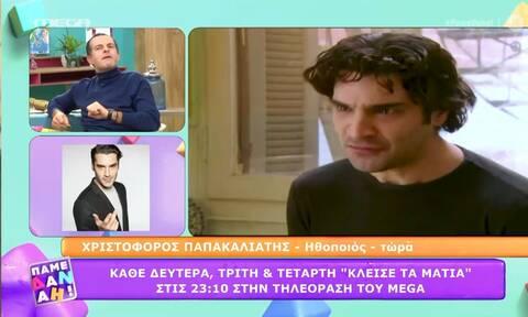 Ο Χριστόφορος Παπακαλιάτης επιστρέφει στην τηλεόραση (vid)