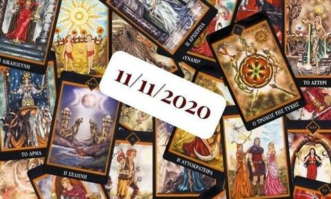 Η ημερήσια πρόβλεψη Ταρώ για 11/11!
