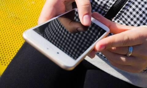 SMS στο 13033: Νομικά «κενά» - Πώς διατηρούνται τα μηνύματα στα «αρχεία»