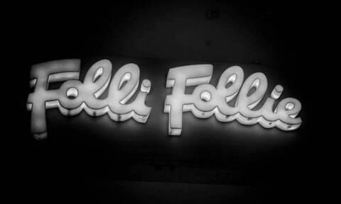 Folli Follie: Στις φυλακές Τρικάλων παραμένει ο Τζώρτζης Κουτσολιούτσος