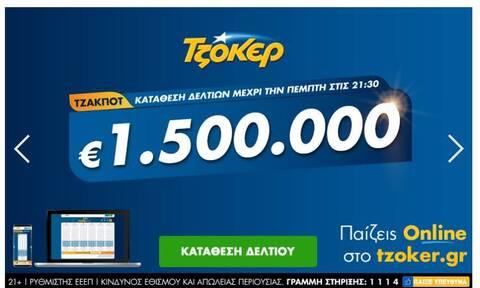 Πώς θα παίξετε ΤΖΟΚΕΡ από το σπίτι για το 1,5 εκατ. ευρώ