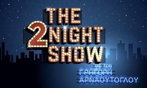 Εκτός «The 2night Show» οι Σφήκες; (vid)