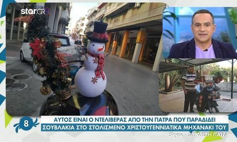 Ο viral ντελιβεράς με το χριστουγεννιάτικο μηχανάκι! (video)