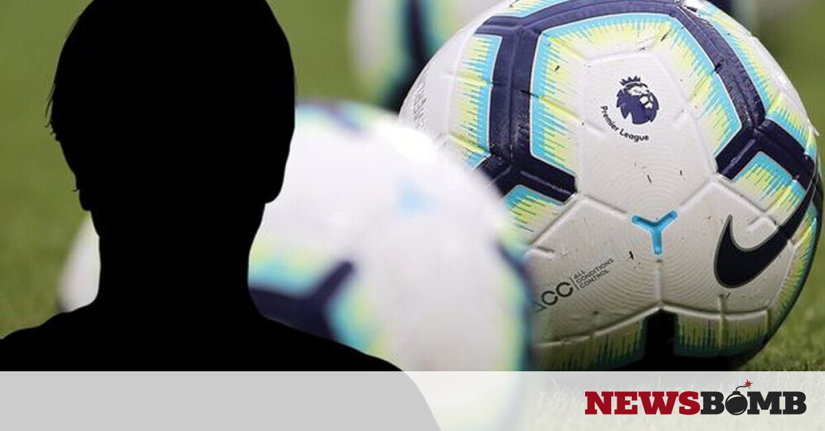 facebook1 MAIN Premier League footballer accused of raping girl 15 at campsite in France