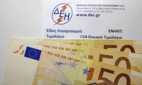 Λογαριασμοί ρεύματος: Επιστρέφονται χρήματα - Δείτε αν είστε δικαιούχοι