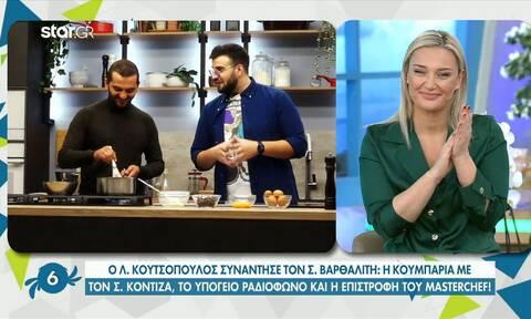 Κουτσόπουλος: «Είπα στον Κοντιζά να βαφτίσω το παιδί και μου είπε όχι, αποκλείεται» (vid)