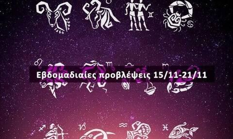 Εβδομαδιαίες προβλέψεις από 15/11 έως 21/11 σε 20 δευτερόλεπτα!