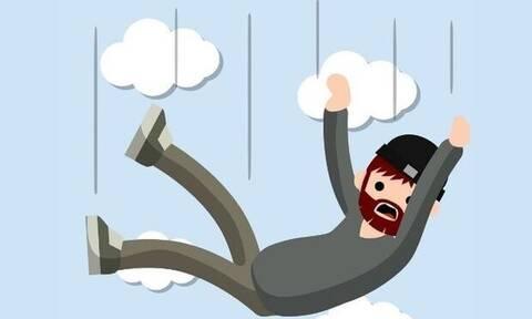 Σήμερα 17/11/20: Πρόσεξε μην πέσεις από τα σύννεφα