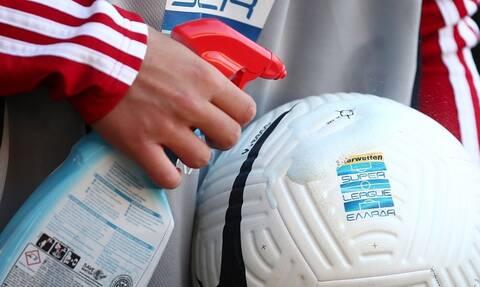 Κορονοϊός: Τότε θα αναβάλλονται τα ματς στη Super League – Το νέο υγειονομικό πρωτόκολλο