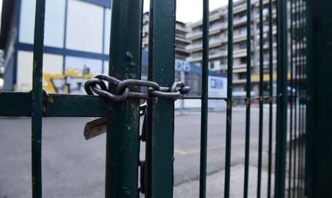 Κορονοϊός: Κλείνουν τα σχολεία – Έτοιμη η εγκύκλιος για άδεια ειδικού σκοπού στο Δημόσιο