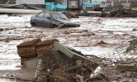 Μάνδρα Αττικής: Τρία χρόνια από τις φονικές πλημμύρες - Πόνος, θρήνος, όνειρα μέσα στις λάσπες