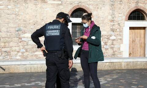 Forma.gov.gr: «Κατεβάστε» ΕΔΩ τα απαραίτητα έγγραφα για τη μετακίνησή σας