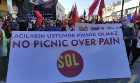 Κύπρος: Διαμαρτυρία Τουρκοκυπρίων στα κατεχόμενα για την παράνομη επίσκεψη Ερντογάν