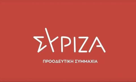 ΣΥΡΙΖΑ κατά κυβέρνησης: Οφείλουν να καταλάβουν ότι το πολίτευμα παραμένει Δημοκρατία