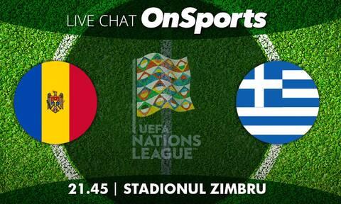 Live Chat Μολδαβία-Ελλάδα