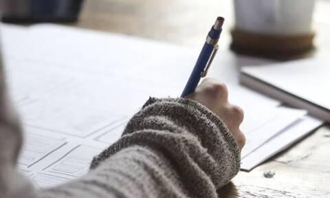 Άδεια ειδικού σκοπού: Τι ισχύει για δημόσιο και ιδιωτικό τομέα