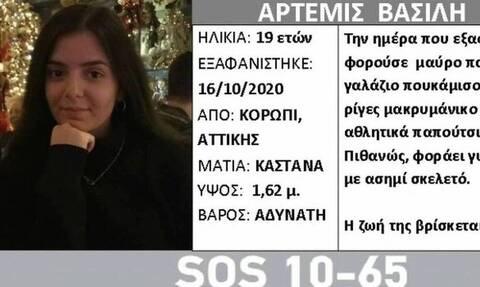 Εξαφάνιση 19χρονης: Δικηγόρος οικογένειας στο Newsbomb.gr – «Κρατάνε την Άρτεμη παρά τη θέλησή της»