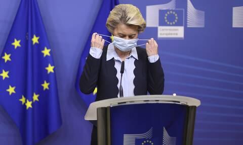 Κορονοϊός - Ούρσουλα Φον Ντερ Λάιεν: Η Ελλάδα από αύριο θα έχει  πρόσβαση σε 2 δισ. ευρώ