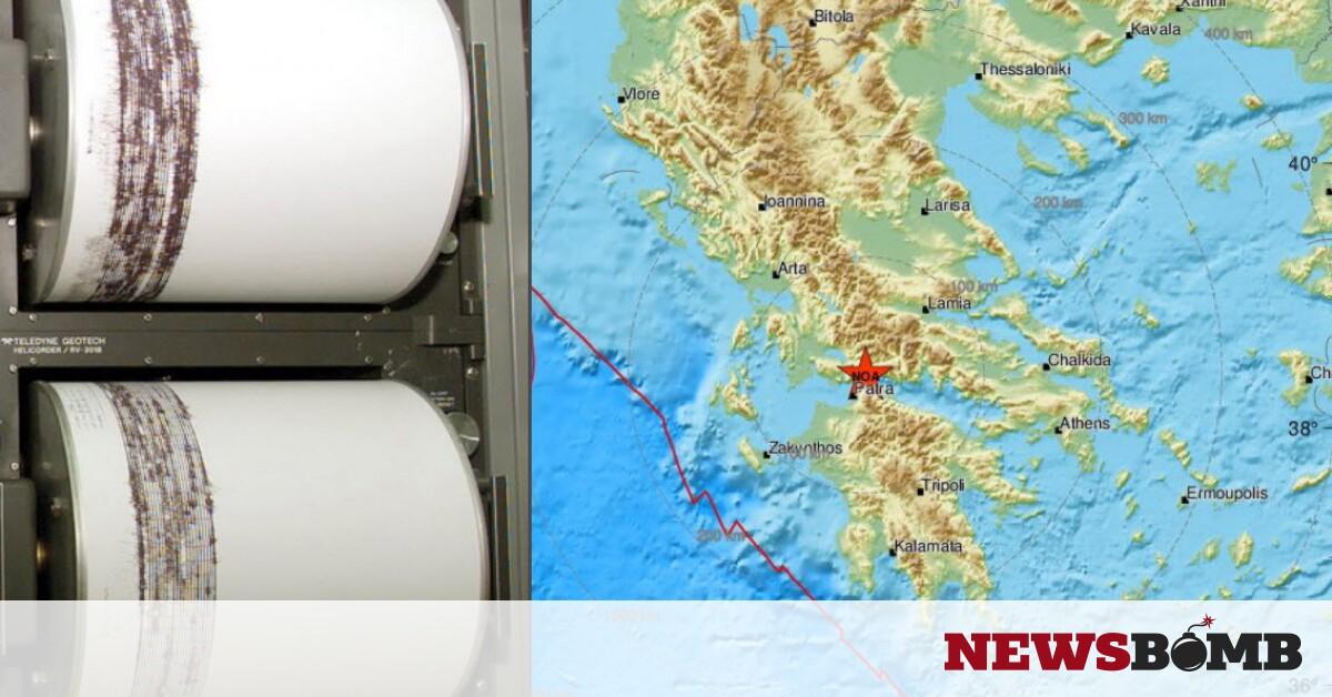 Σεισμός ΤΩΡΑ στη Ναύπακτο – Αισθητός σε πολλές περιοχές (pics) – Newsbomb – Ειδησεις