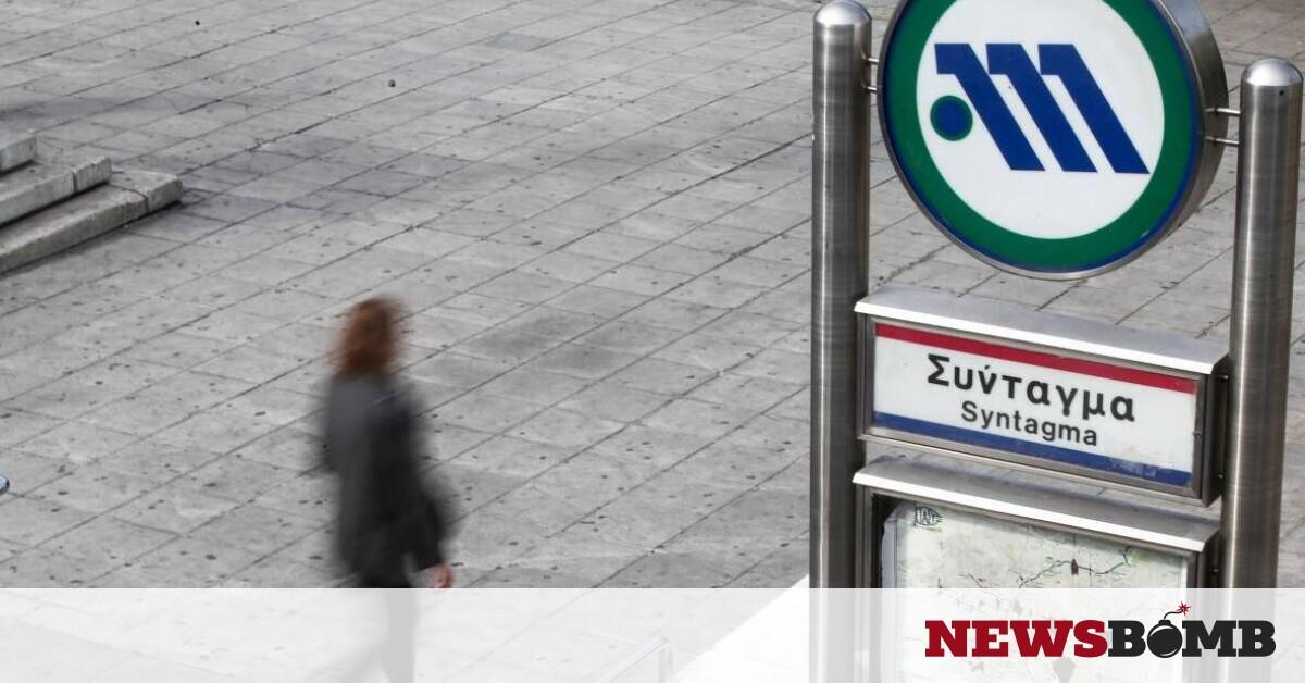 Πολυτεχνείο 2020: Δείτε ποιοι σταθμοί του Μετρό είναι κλειστοί σήμερα – Newsbomb – Ειδησεις